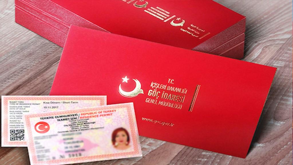 كيف يمكن استخراج الإقامة العائلية في تركيا Properties Gate