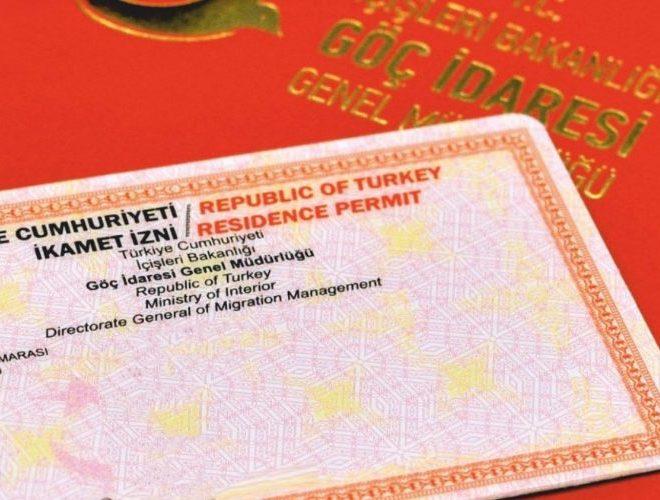 الإقامات في تركيا