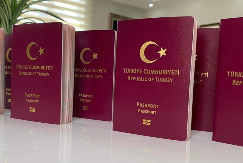 الجواز التركي