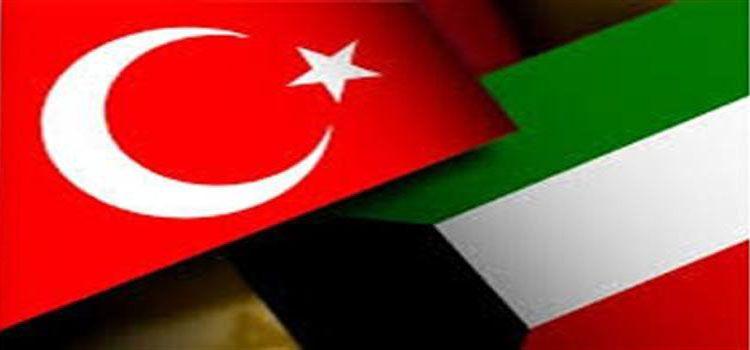 Turkey and kuwait visa